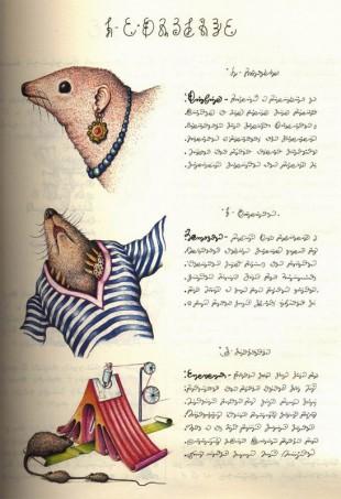 codex39
