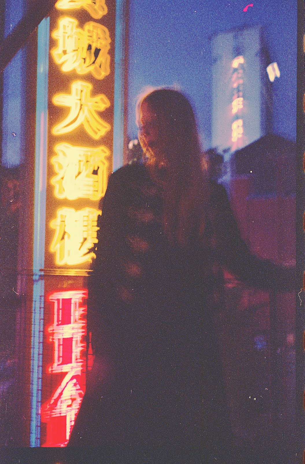 china town steph sign blur